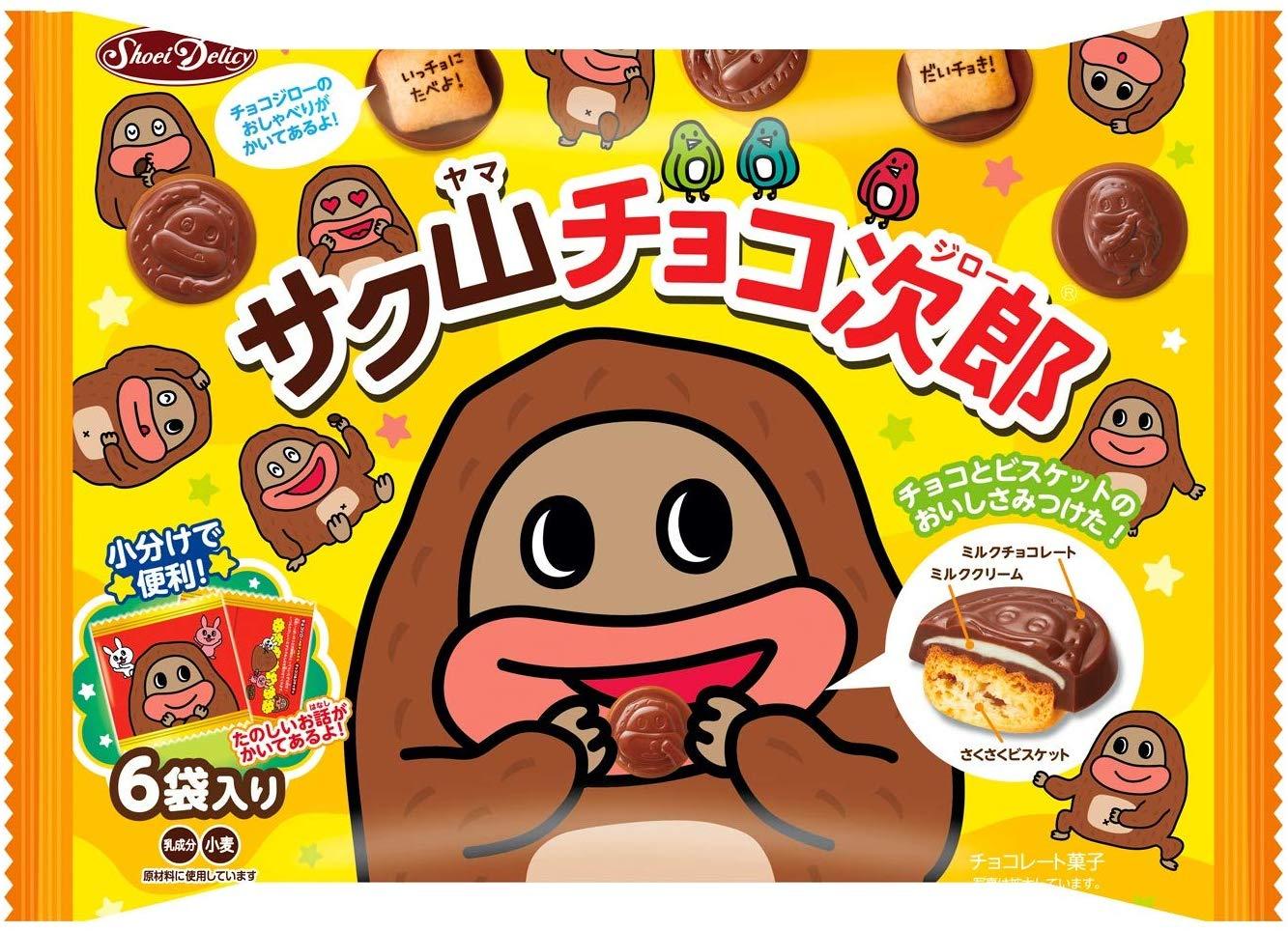 サク山チョコ次郎が売ってない!どこで買える?